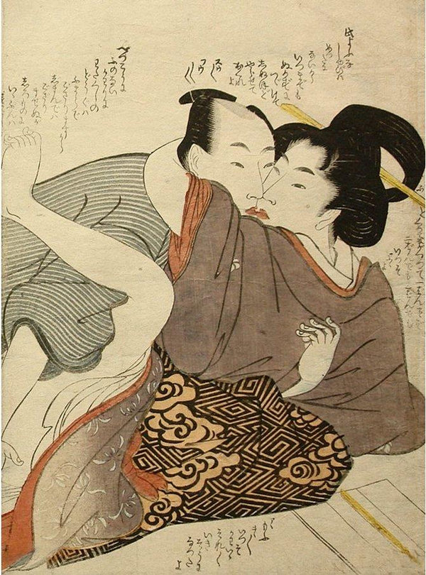 Couple-kissing-japanese-erotic-art-cuemars