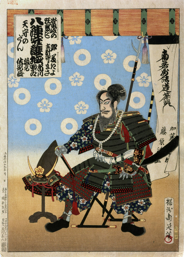 Ukiyo e Japanese Print of a kabuki play of Kato Kiyomasa poisoning