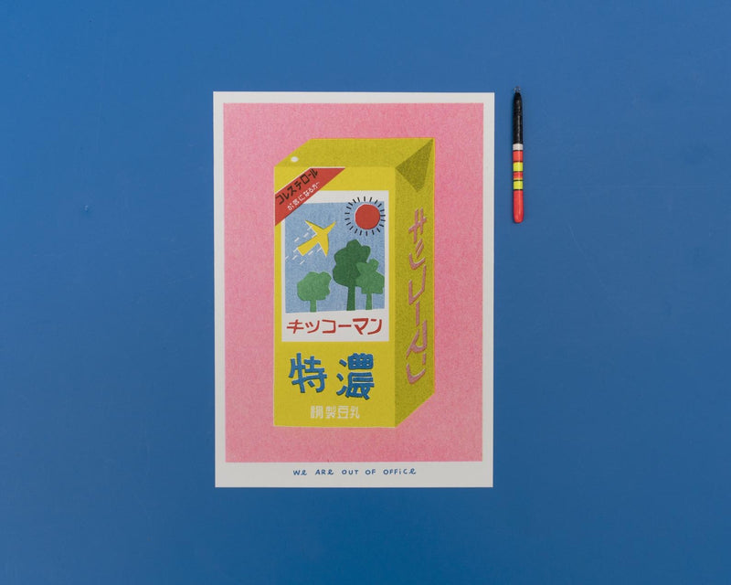 Japanese Box of Soy Milk Risograph print we are out of office Cuemars