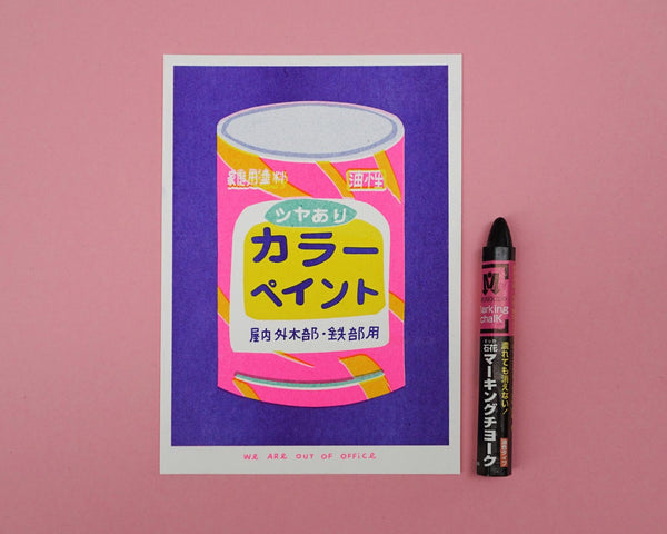 Japanese Bucket of Paint risograph print  we are out of office Cuemars