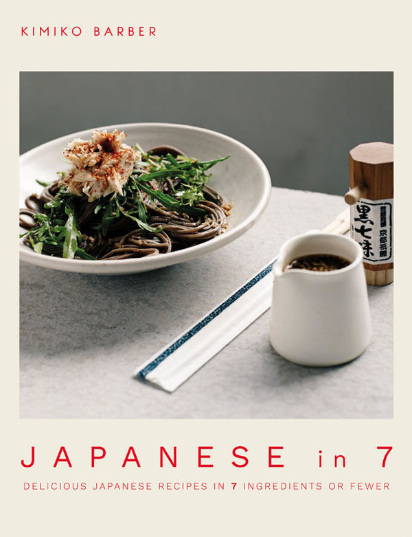 Japanese in 7 - Cookbook