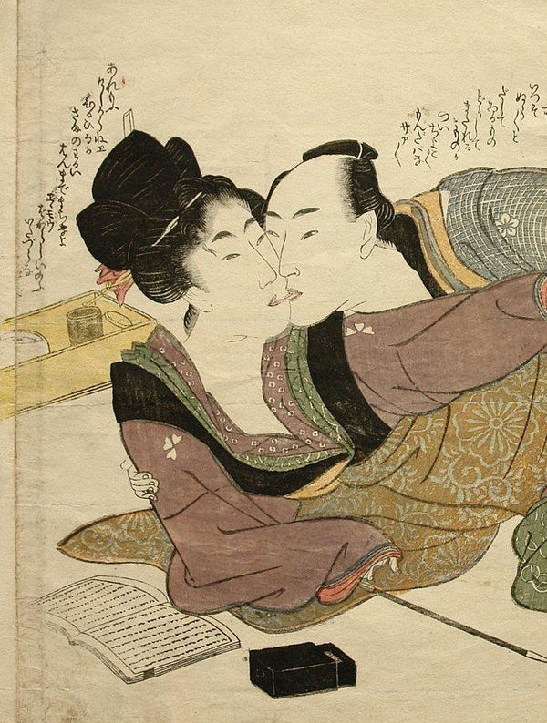 Kissing-Couple-Japanese-Erotic-Art-cuemars