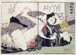 Shunga vintage print portraying a couple making love available at cuemars