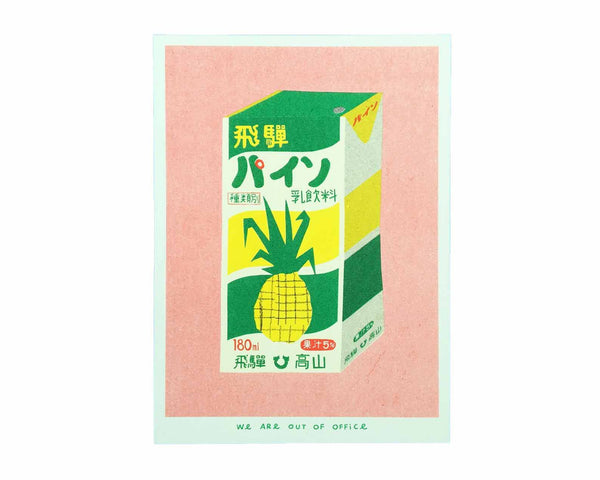 Pinapple-juice-we-are-out-of-office-risograph-print-cuemars