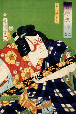 Kabuki Actor portrait with red lines painted on his cheeks and around his eyes, which represents power, created by famous ukiyo e print artist Toyohara Kunichika