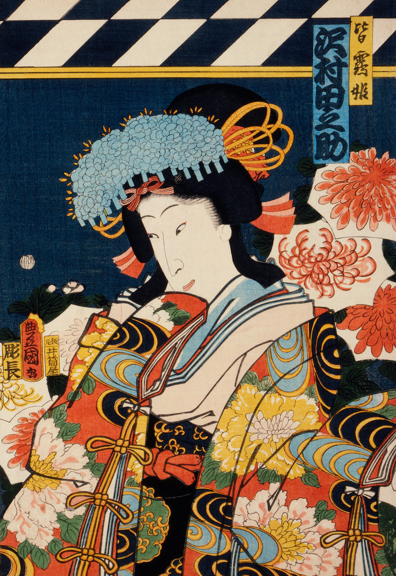 Kabuki portrait of an actor on a voluminous floral costume and blue, ochre and red headpiece. It is a Japanese print created by famous ukiyo e print artist Toyohara Kunichika