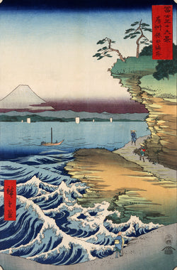 Vintage Japanese Print Woodblock Mt Fuji and the sea with beautiful deep blue waves available to purchase at  Cuemars