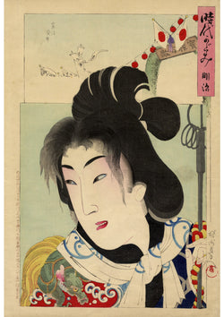 Woman-portrait-japanese-woodblock-print-cuemars
