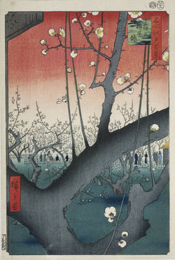 ukiyo e Japanese Vintage print by Hiroshige showcasing the Sleeping Dragon Plum trees in Edo, available for purchase at cuemars.com