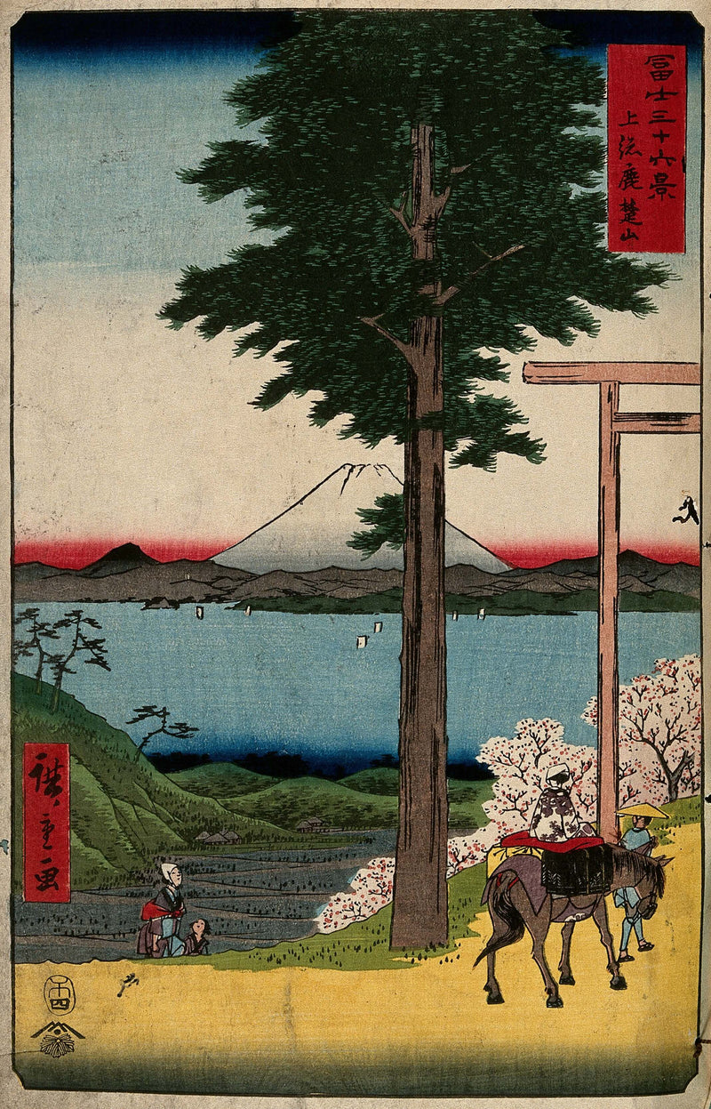 landscape ukiyo e print of mt Fuji from the Kazusa province by Hiroshige