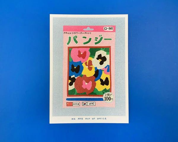 Image of a Japanese inspired risograph print featuring a package of pansy seeds by Utrecht based We are out of office available now at Cuemars