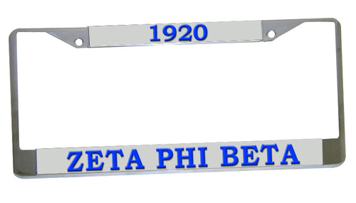 Zeta Phi Beta – Epic Greek Apparel