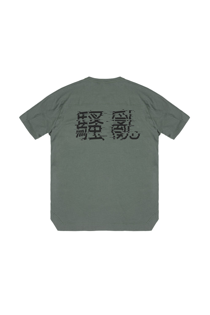 Riot Division T-shirt Angularity Saoluan GREEN