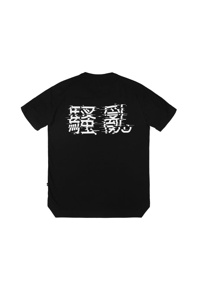 Riot Division T-shirt Angularity Saoluan BLACK