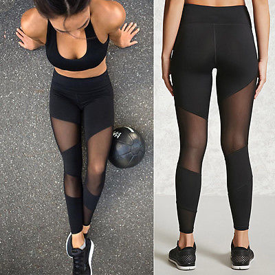 Highstreet Leggings