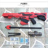 Sniper CS Rifle - gkstocks