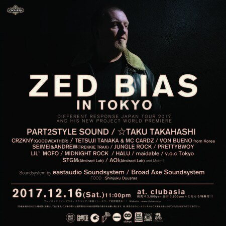 ZED BIAS ASIA TOUR IN TOKYO @渋谷WOMB