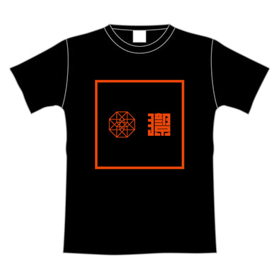 "m-flo 20th Anniversary ""KYO"" T-Shirt (Black)"
