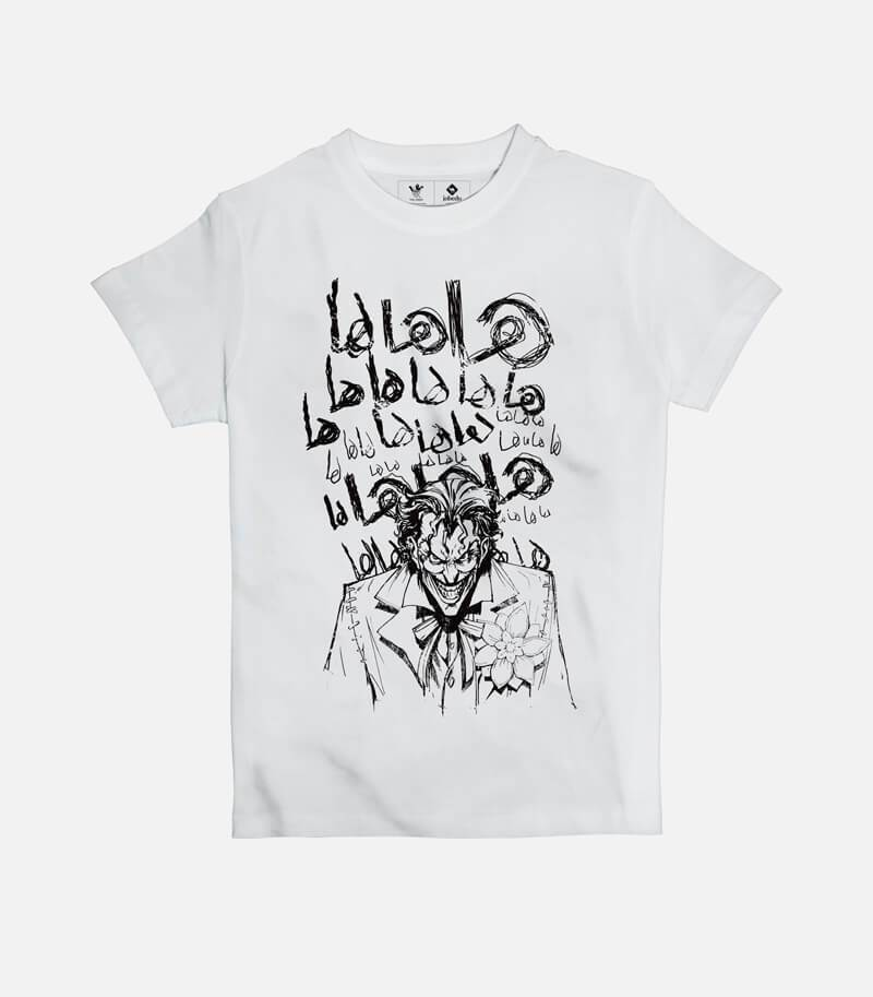 The Laughing Joker Kids' T-shirt