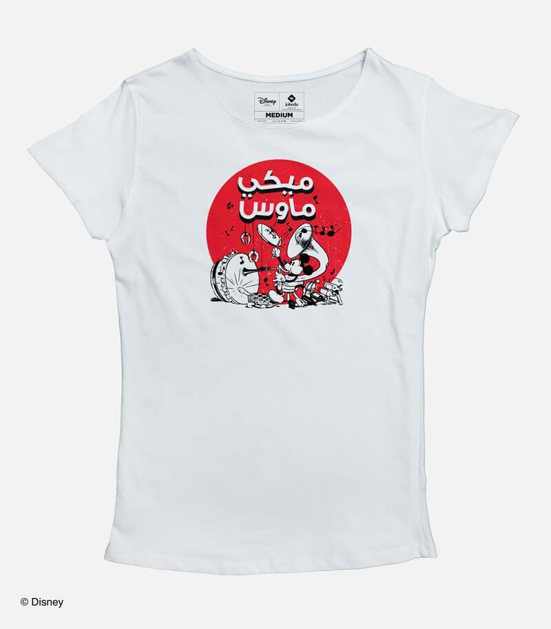 Mickey Jamming Women's T-shirt