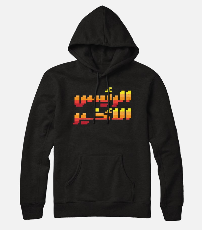 Final Boss Regular Hoodie