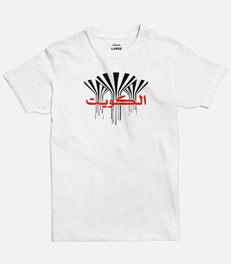 Kuwait Graffiti Men's T-shirt