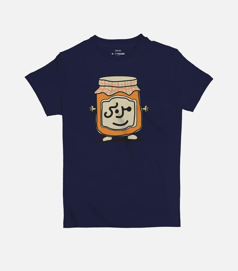 Mrabbah Kids' T-shirt