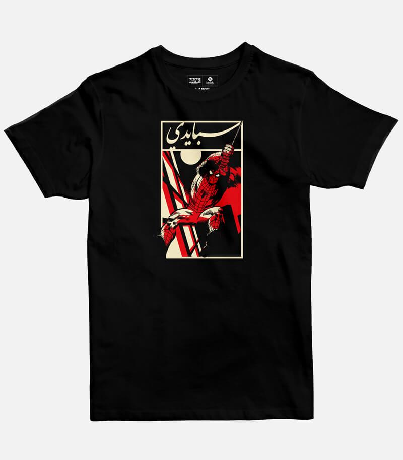Spidey Men's T-shirt