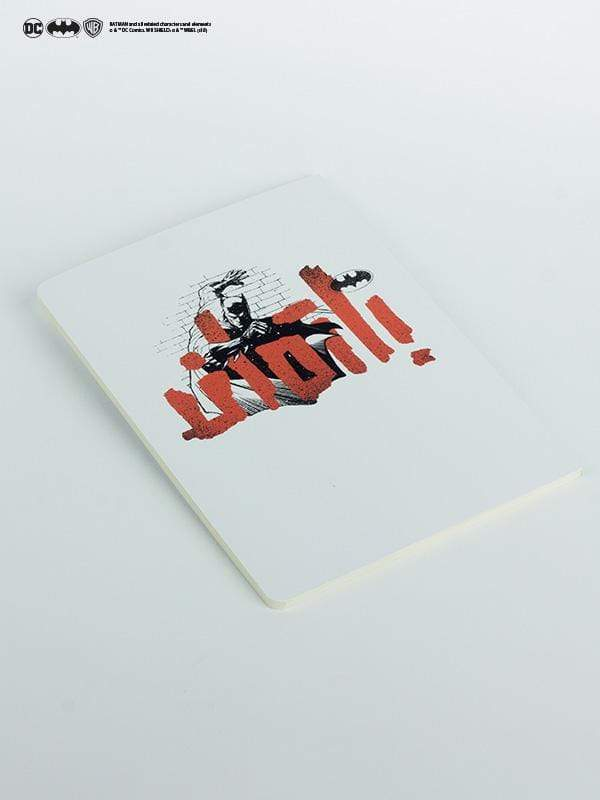 Batman Graffiti Sketchbooks & Notebooks - Jobedu