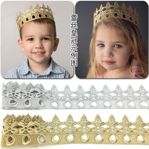 Water-soluble embroidery gold lace accessories decorative handmade lace crown diy jewelry material European luxury