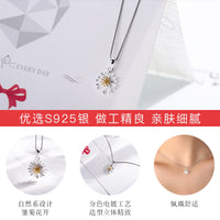 JG small daisy necklace female tide clavicle chain simple Sen 925 sterling silver fresh wind network red personality niche design