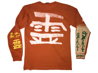 SPIRIT LONG SLEEVE GINGKO
