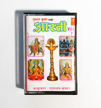 Load image into Gallery viewer, गुलशन कुमार (Gulshan Kumar) - आरती (Aarti) Vol. 7