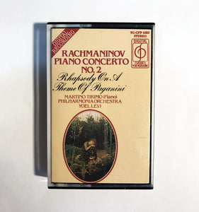 Rachmaninov Piano Concerto No. 2 Rhapsody on a Theme of Paganini
