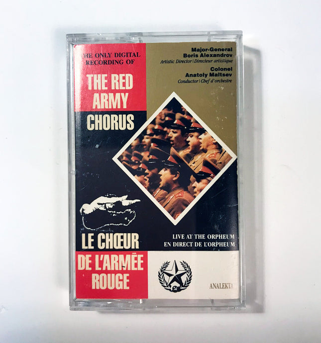 The Red Army Chorus - Live at the Orpheum