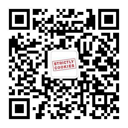 strictly cookies wechat shop