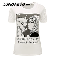 I Want To Be A Cat Manga T-Shirt