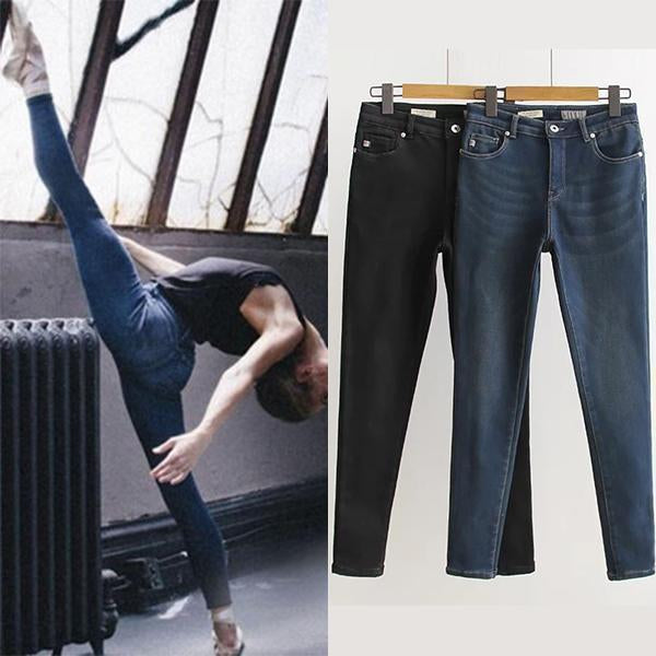 Ballet High Stretch Comfortable Skinny Jeans