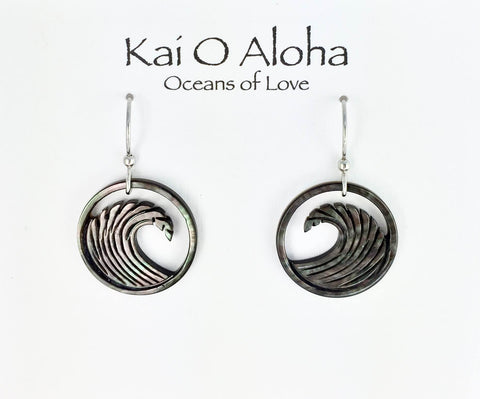 Carved Wave Earrings