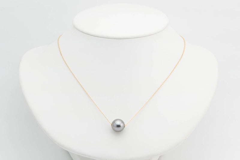 Silvery Pink Tahitian Pearl Solitaire Necklace