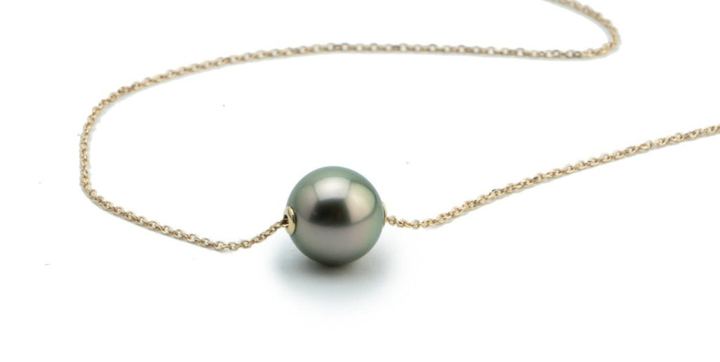 Silvery Pink Peacock Tahitian Pearl Solitaire Necklace