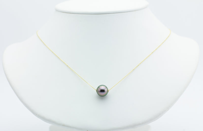 Pink Peacock Tahitian Pearl Solitaire Necklace