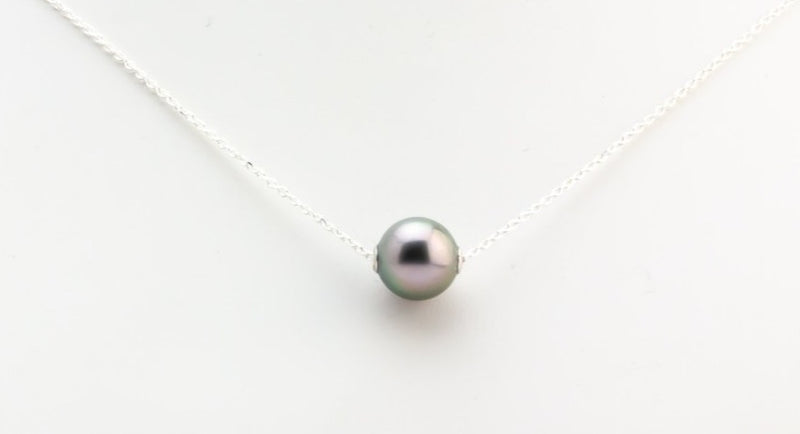 Pretty in Pink Tahitian Pearl Solitaire Necklace