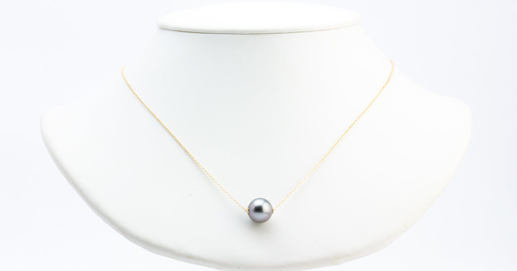 Light Silvery Pink Tahitian Pearl Solitaire Necklace