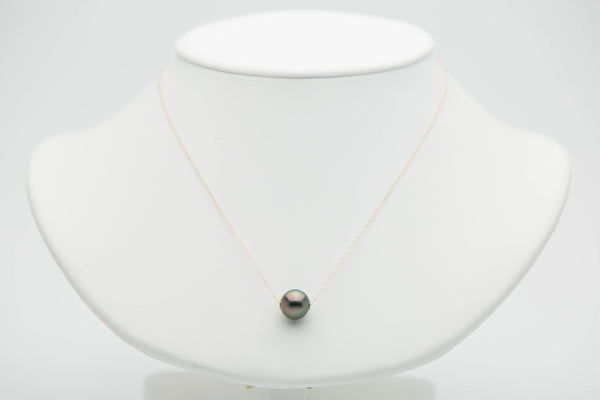Floating Peacock Tahitian Pearl Solitaire Necklace