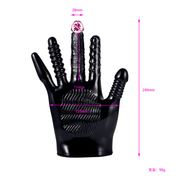 Fingers Textured Glove - yuechaotoys