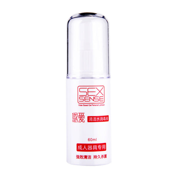 60ml Water-soluble Cleaning Sterilization Spray - yuechaotoys
