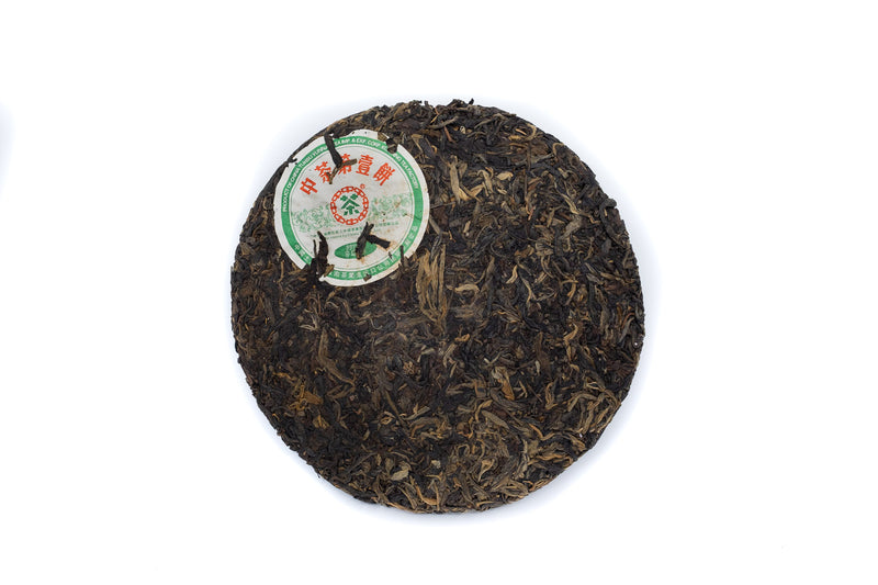 2007 Raw Puerh Tea Cake, 9911A, Spring  tea, Kunming Factory - Yee On Tea Co.