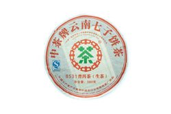 2007 Raw Puerh Tea Cake, 8531, Fine Grade Kunming Factory - Yee On Tea Co.