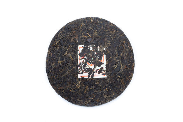 2007 Raw Puerh Tea Cake, 8871, Course Grade Kunming Factory - Yee On Tea Co.